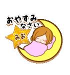 ♦みお専用スタンプ♦②大人かわいい(個別スタンプ:38)