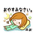 ♦みお専用スタンプ♦②大人かわいい(個別スタンプ:39)