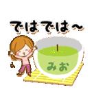 ♦みお専用スタンプ♦②大人かわいい(個別スタンプ:40)