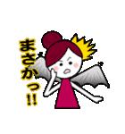 ほんわか天使ちゃんといたずら悪魔ちゃん(個別スタンプ:20)