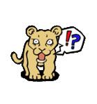 ラララ♬動物がいっぱい♬驚き!汗、涙!(個別スタンプ:14)