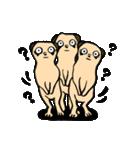 ラララ♬動物がいっぱい♬驚き!汗、涙!(個別スタンプ:25)