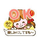 【ゆかりん専用❤基本】コメント付❤!40個(個別スタンプ:01)