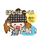 【ゆかりん専用❤基本】コメント付❤!40個(個別スタンプ:02)