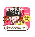 【ゆかりん専用❤基本】コメント付❤!40個(個別スタンプ:03)