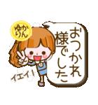 【ゆかりん専用❤基本】コメント付❤!40個(個別スタンプ:04)