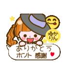 【ゆかりん専用❤基本】コメント付❤!40個(個別スタンプ:06)