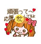 【ゆかりん専用❤基本】コメント付❤!40個(個別スタンプ:08)