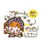 【ゆかりん専用❤基本】コメント付❤!40個(個別スタンプ:09)