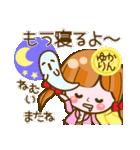 【ゆかりん専用❤基本】コメント付❤!40個(個別スタンプ:10)