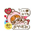 【ゆかりん専用❤基本】コメント付❤!40個(個別スタンプ:11)