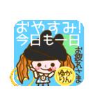 【ゆかりん専用❤基本】コメント付❤!40個(個別スタンプ:12)