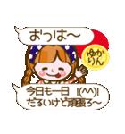 【ゆかりん専用❤基本】コメント付❤!40個(個別スタンプ:13)