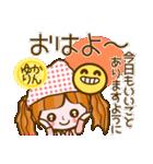 【ゆかりん専用❤基本】コメント付❤!40個(個別スタンプ:14)