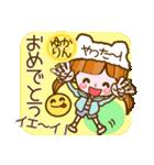 【ゆかりん専用❤基本】コメント付❤!40個(個別スタンプ:15)