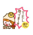 【ゆかりん専用❤基本】コメント付❤!40個(個別スタンプ:18)