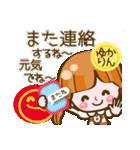 【ゆかりん専用❤基本】コメント付❤!40個(個別スタンプ:19)