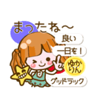 【ゆかりん専用❤基本】コメント付❤!40個(個別スタンプ:20)