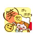 【ゆかりん専用❤基本】コメント付❤!40個(個別スタンプ:21)