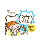 【ゆかりん専用❤基本】コメント付❤!40個(個別スタンプ:22)