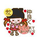 【ゆかりん専用❤基本】コメント付❤!40個(個別スタンプ:23)