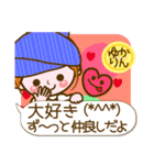 【ゆかりん専用❤基本】コメント付❤!40個(個別スタンプ:24)