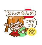 【ゆかりん専用❤基本】コメント付❤!40個(個別スタンプ:25)