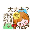 【ゆかりん専用❤基本】コメント付❤!40個(個別スタンプ:26)