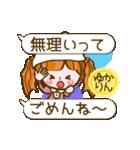 【ゆかりん専用❤基本】コメント付❤!40個(個別スタンプ:27)