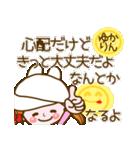 【ゆかりん専用❤基本】コメント付❤!40個(個別スタンプ:28)
