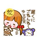【ゆかりん専用❤基本】コメント付❤!40個(個別スタンプ:29)
