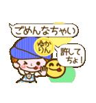 【ゆかりん専用❤基本】コメント付❤!40個(個別スタンプ:30)