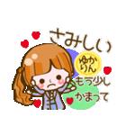 【ゆかりん専用❤基本】コメント付❤!40個(個別スタンプ:31)