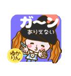【ゆかりん専用❤基本】コメント付❤!40個(個別スタンプ:32)