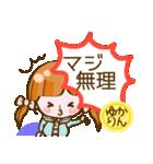 【ゆかりん専用❤基本】コメント付❤!40個(個別スタンプ:34)