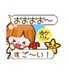 【ゆかりん専用❤基本】コメント付❤!40個(個別スタンプ:35)