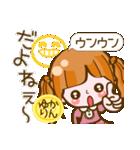 【ゆかりん専用❤基本】コメント付❤!40個(個別スタンプ:36)