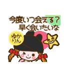 【ゆかりん専用❤基本】コメント付❤!40個(個別スタンプ:37)