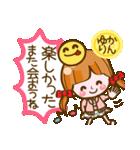 【ゆかりん専用❤基本】コメント付❤!40個(個別スタンプ:39)