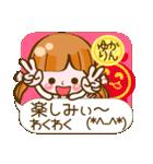 【ゆかりん専用❤基本】コメント付❤!40個(個別スタンプ:40)