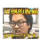 みそっぽい3(個別スタンプ:01)