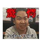 みそっぽい3(個別スタンプ:02)