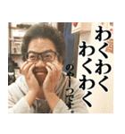 みそっぽい3(個別スタンプ:03)