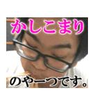 みそっぽい3(個別スタンプ:05)