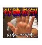 みそっぽい3(個別スタンプ:06)