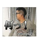 みそっぽい3(個別スタンプ:09)