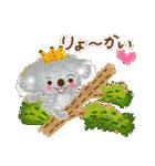 大人キュートなナチュラルスタンプ【挨拶】(個別スタンプ:03)