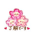 大人キュートなナチュラルスタンプ【挨拶】(個別スタンプ:04)