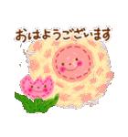 大人キュートなナチュラルスタンプ【挨拶】(個別スタンプ:06)