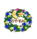 大人キュートなナチュラルスタンプ【挨拶】(個別スタンプ:07)